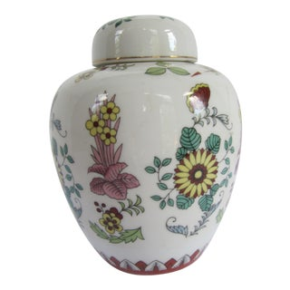 Vintage Flower Ginger Jar