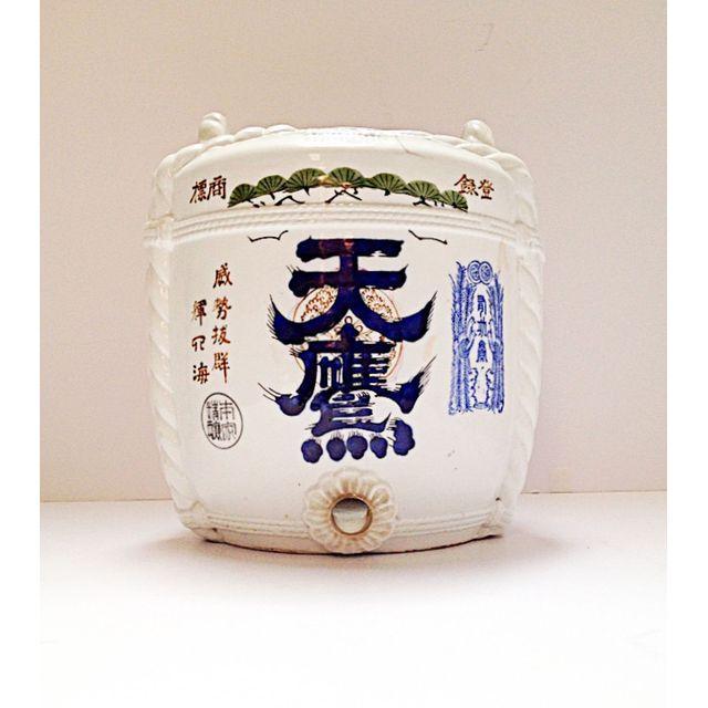 Japanese Meiji Period Saki Jug - Image 2 of 7