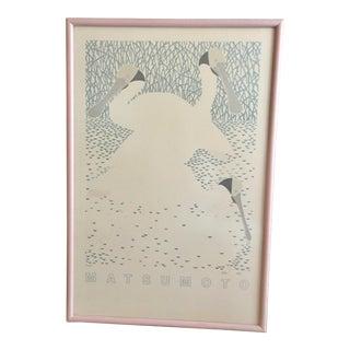 Framed Signed & Numbered Matsumoto Poster