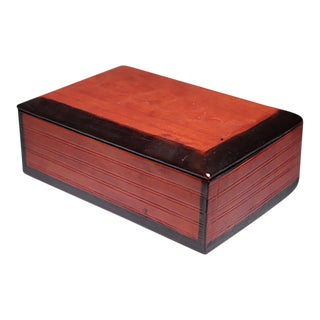 Vintage Embossed Leather Wrapped Wooden Box c. 1960-1980.