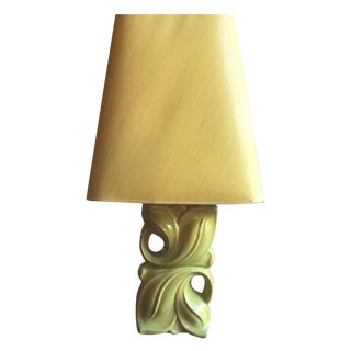 Vintage 1960s Chartreuse Table Lamp