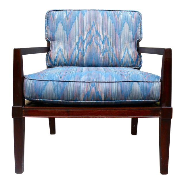 Mid-Century Modern Club Chair - Image 1 of 6