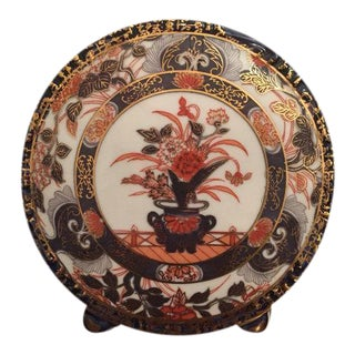 Saji Japan Imari Fine China Front Plate With Vase Opening Behind