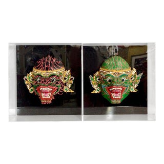 20th Century Hand-Painted Masks Mounted in Lucite Shadow Box - A Pair