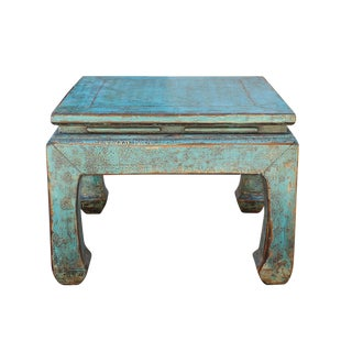 Asian Style Rustic Distressed Blue Square Curved Leg Coffee Table