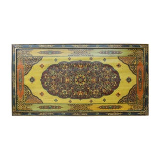 Chinese Tibetan Horizontal Yellow Floral Graphic Wood Panel
