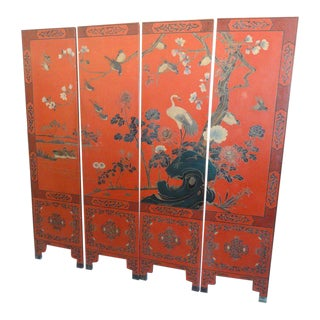 Vintage Chinoiserie 4 Panel Screen