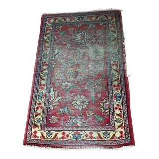 Well-Worn Persian Rug - 2′11″ × 4′6″