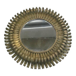 Double Level French 1940s Gilt Iron Sunburst Mirror