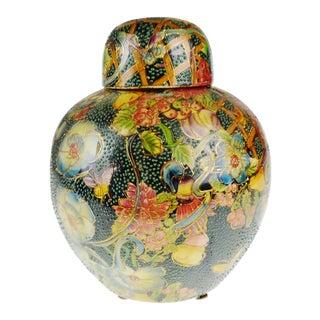 Vintage Chinese Moriage Ginger Jar