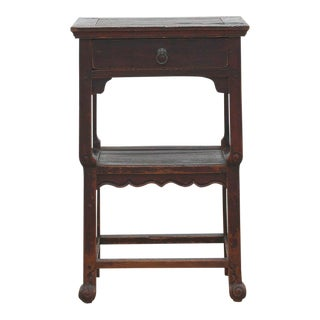 Antique Ming Style Side Table