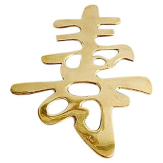 Chinese Brass Trivet
