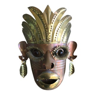 Vintage Brass Mexican Mask