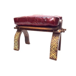 Kilim/ Burgundy Moroccan Leather Footstool