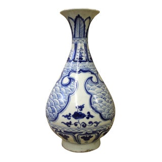 "Chinese Yuhuchunping Blue & White Porcelain ""Pear- Shaped"" Vase"