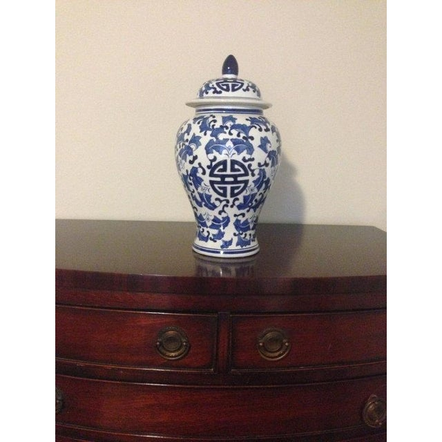 Blue & White Chinoiserie Ginger Jar - Image 2 of 4