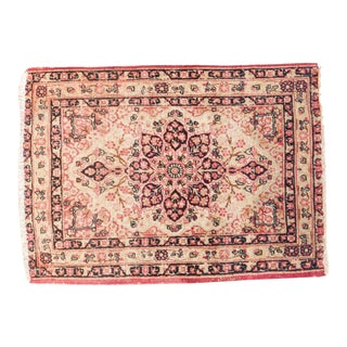 Antique Kerman Rug Mat - 2' x 2'9""