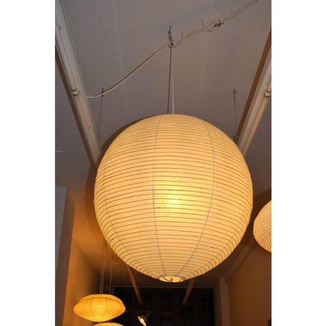 """Round """"Akari"""" Hanging Lamp by Isamu Noguchi for Akari, Japan, circa 1950 - Image 2 of 4"""
