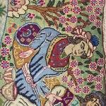 Image of Koshmar Persian Rug - 2′1″ × 3′4″