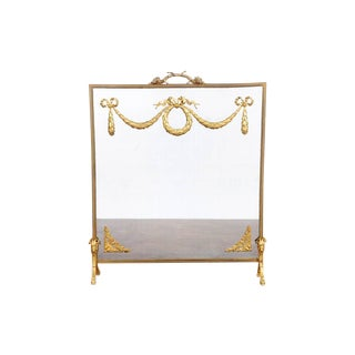 19 C. French Empire Gilt Bronze Fire Screen