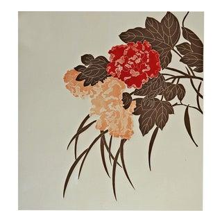 Floral Embossed Serigraph