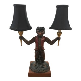 Vintage Monkey Table Lamp