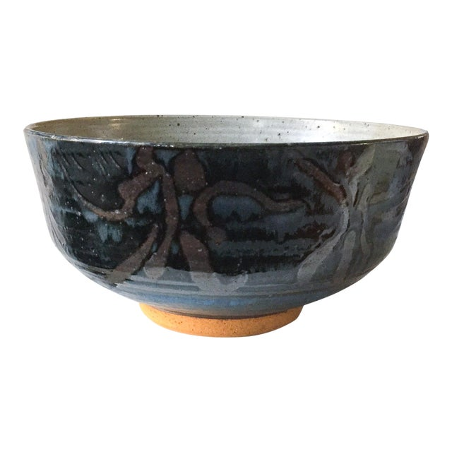 Signed Gerry Williams Mid-Century Stoneware Bowl - Image 1 of 6