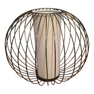 Vintage Round Cage Table Lamp