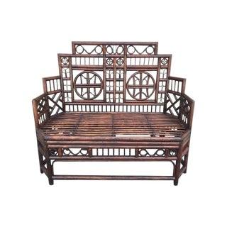 English Bamboo Bench