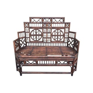 English Bamboo Bench