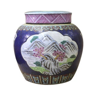 Chinese Zisha Clay Color Scenery Container Jar cs2635