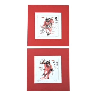 The Protector - Zhong Kui Signed Prints - a Pair