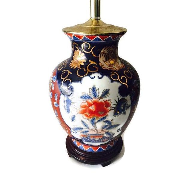 Ornate Vintage Ginger Jar Lamp - Image 1 of 6