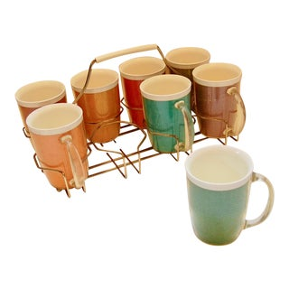Mid-Century Cups With Wire Caddy
