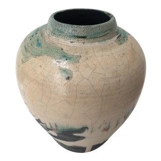 Taylor Studio Ceramics Vase Ginger Jar