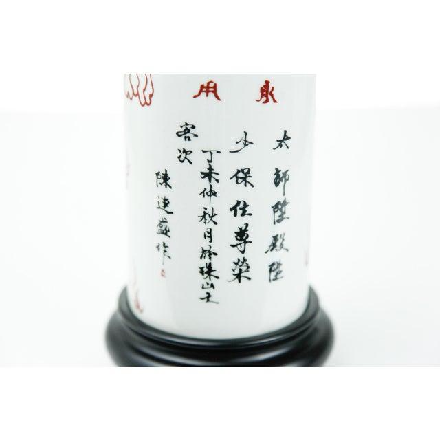 Chinese Porcelain Dragon Vase Lamp - Image 4 of 4