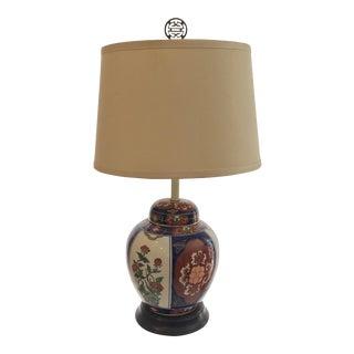 Vintage Imari Ginger Jar Table Lamp