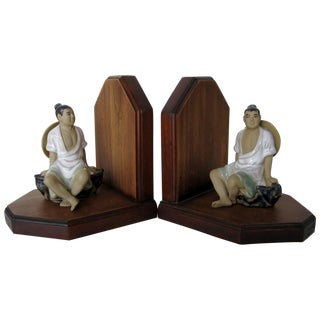 Samurai Mudmen Bookends - Pair