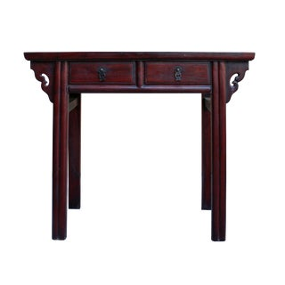 Chinese Low Small Reddish Brown Huali Rosewood Plant Stand Side Table