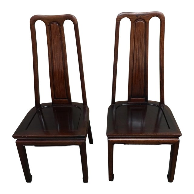 Mid-Century Asian Flair Dining Chairs - Set of 4 - Image 1 of 10