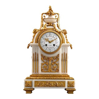 Marble and Doré Bronze Mantel Clock
