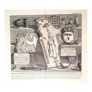 Antique Architectural Lithograph After Piranesi