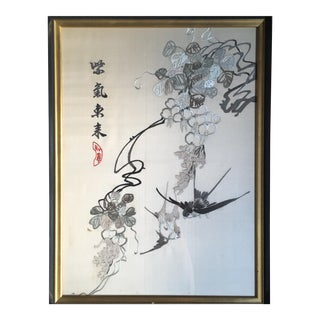 Vintage Framed Chinese Silk Embroidery