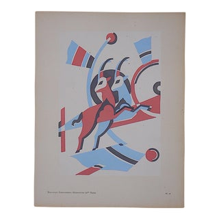 Vintage Serge Gladky Ltd. Ed. Pochoir Print-Abstracted Antelopes C.1928
