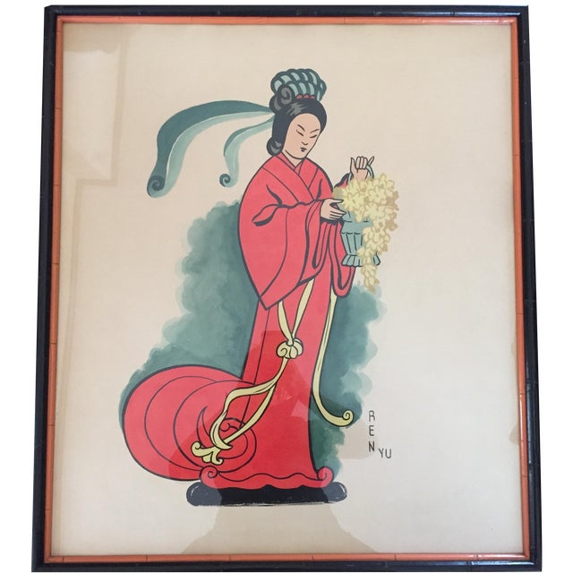 Vintage Large Asian Painting - Image 1 of 4