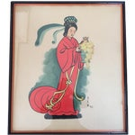 Image of Vintage Large Asian Painting