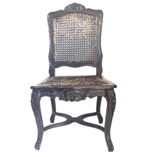 Ornate Cane Side Chair