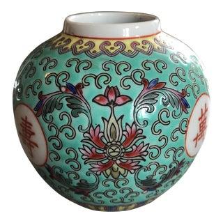 Vintage Turquoise Porcelain Ginger Jar