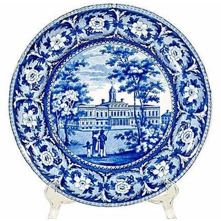 19th Century Ridgeway New York City Hall Plate