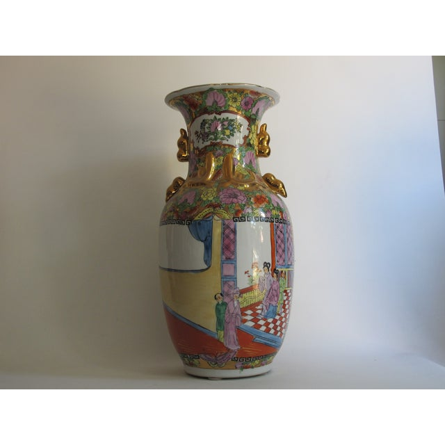 Chinese Gilded Floral Floor Vase - Image 3 of 10